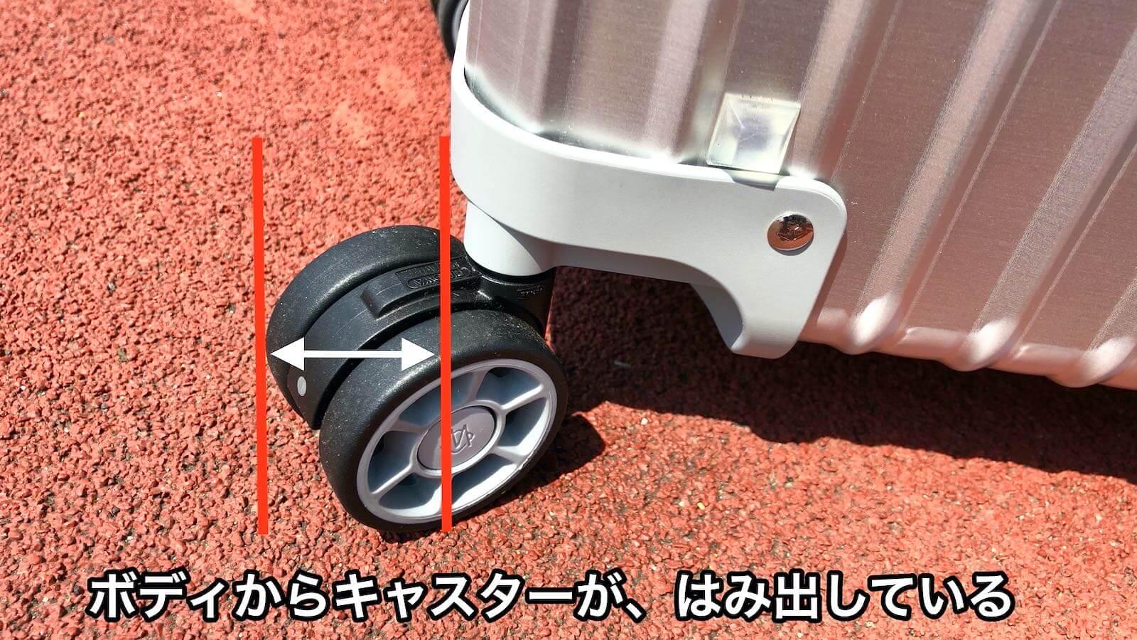 0228 Rimowa Classic Cabin S 33L Review 42