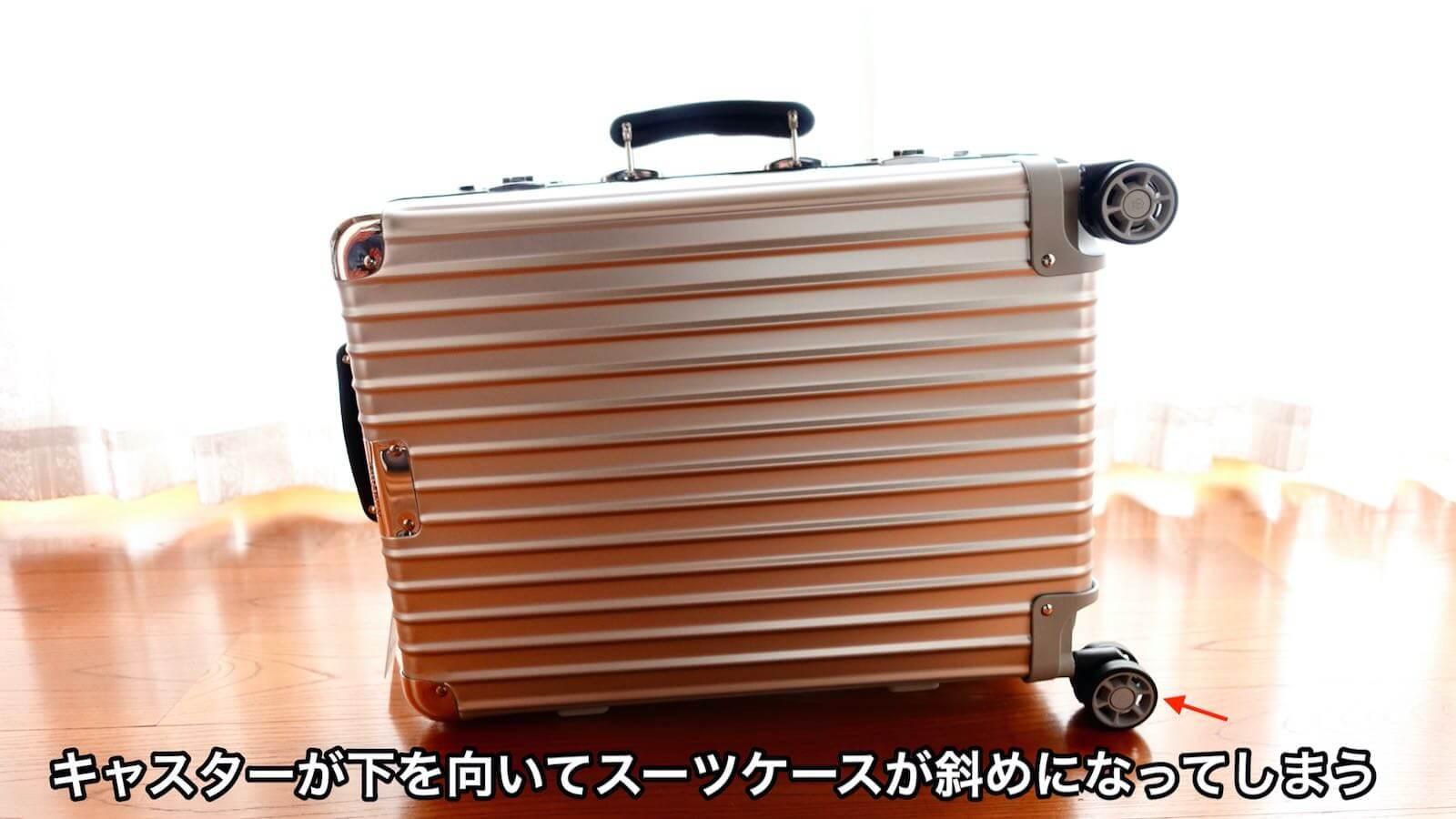 0228 Rimowa Classic Cabin S 33L Review 43