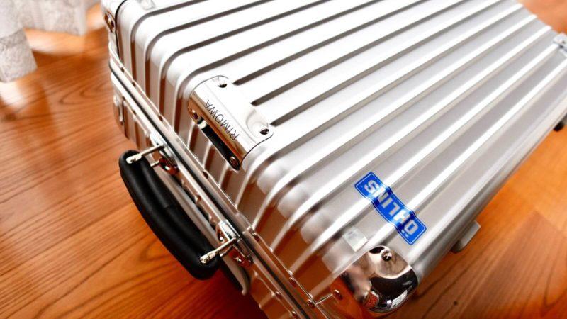 [0229]リモワ スーツケース 5年間の保証を受けるにはオンライン登録が必要!?