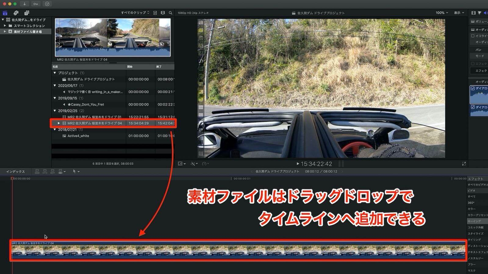 Add Final Cut Pro clips to the timeline