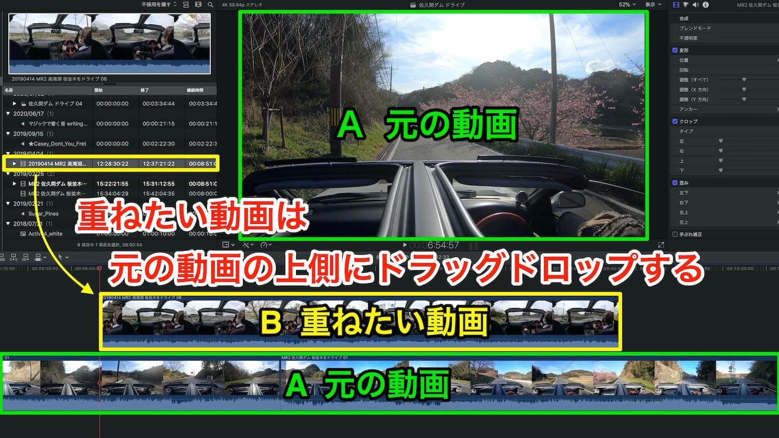 Insert Video into Final Cut Pro Video