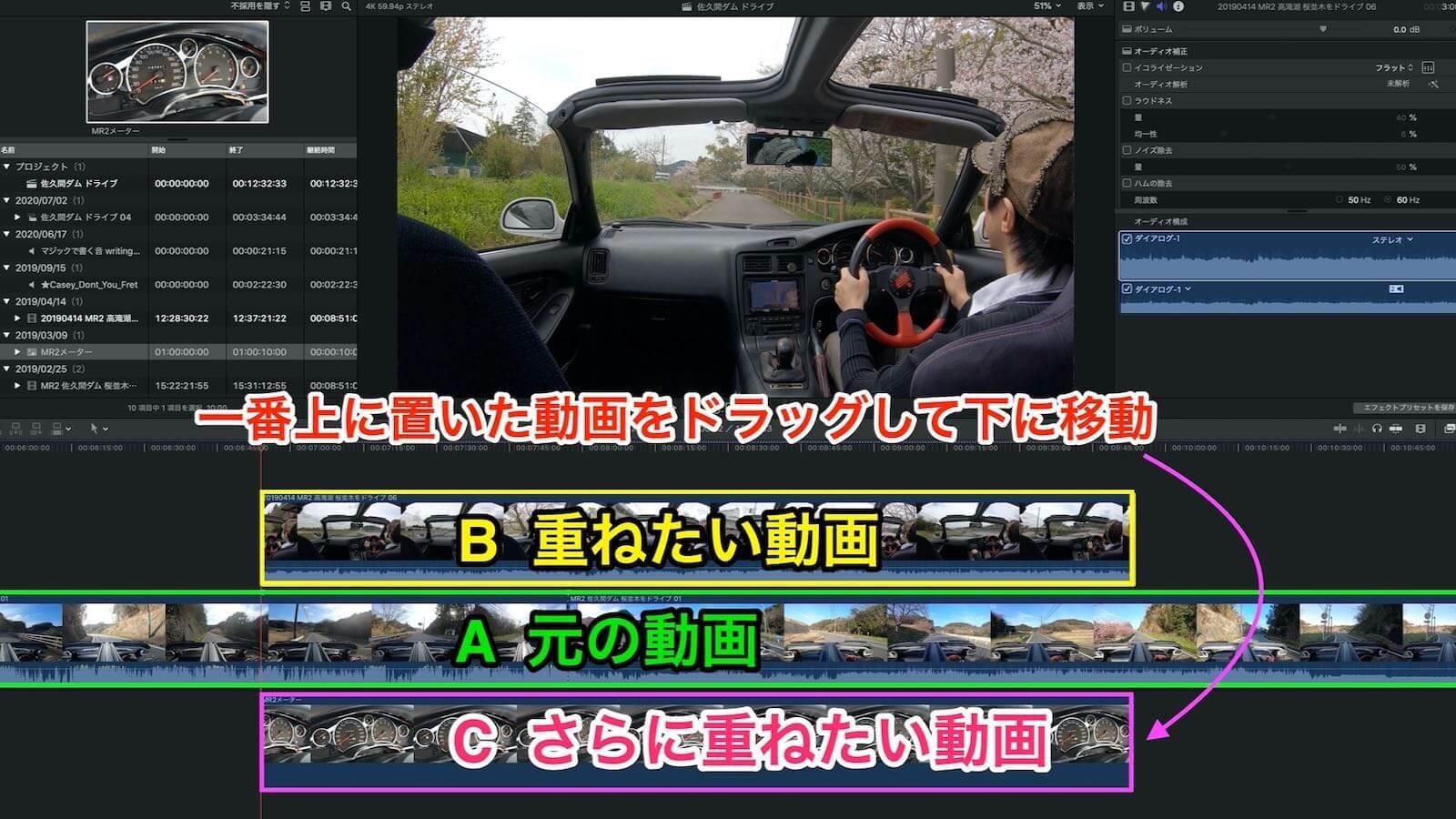 0223 insert Video into Final Cut Pro Video 06
