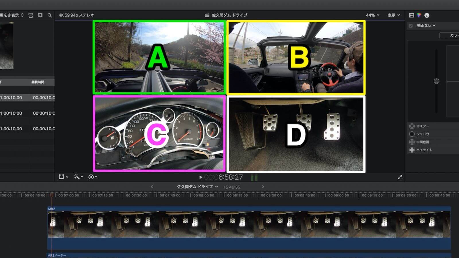 Final Cut Pro 4-divided display of superimposed video