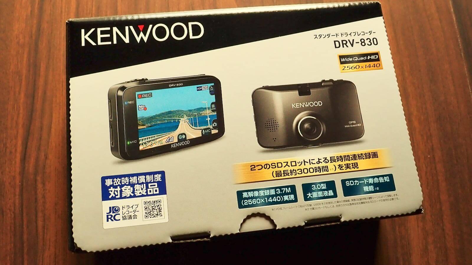 KENWOOD DRV-830 packing box