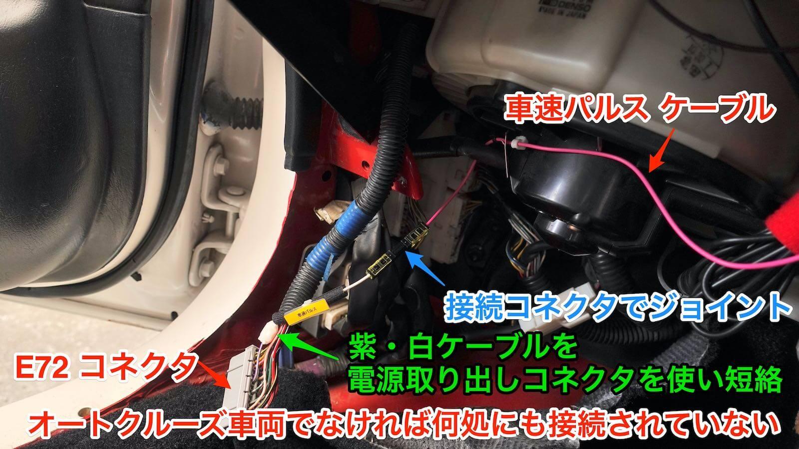 MR2 vehicle speed pulse short circuit