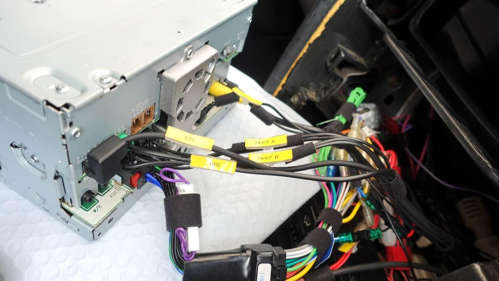 MR2 car navigation cable connection
