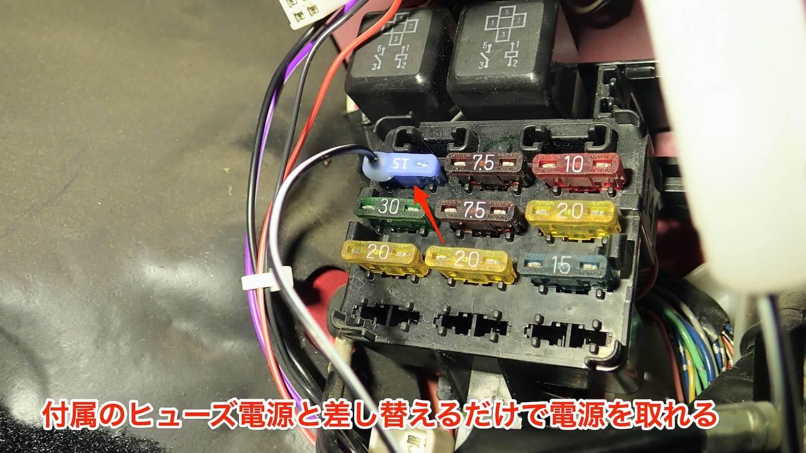 Amon Power Socket 1542 Power Extract