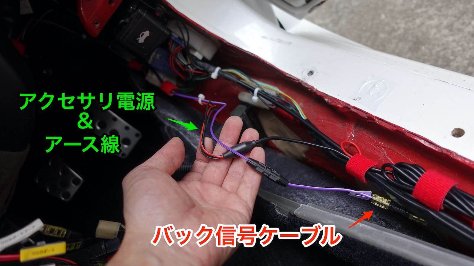 MR2 back signal joint position