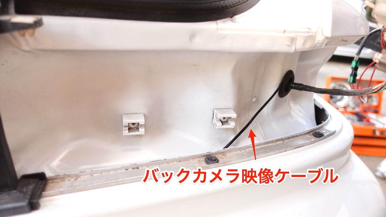 MR2 back video cable pull-in position