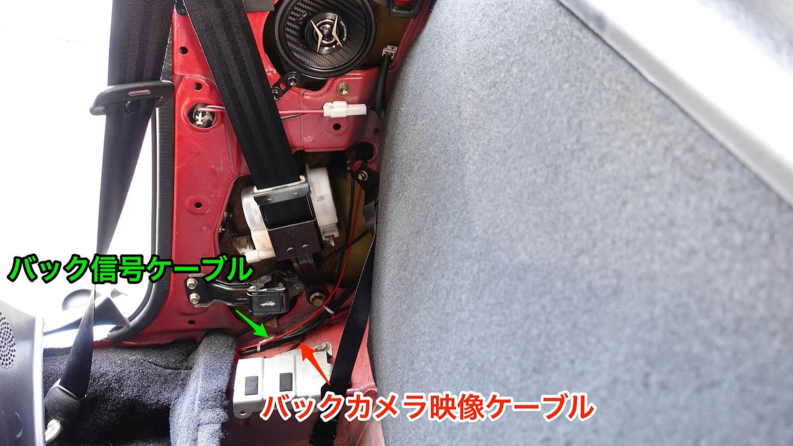 MR2 back camera video cable / back signal cable lead-in route