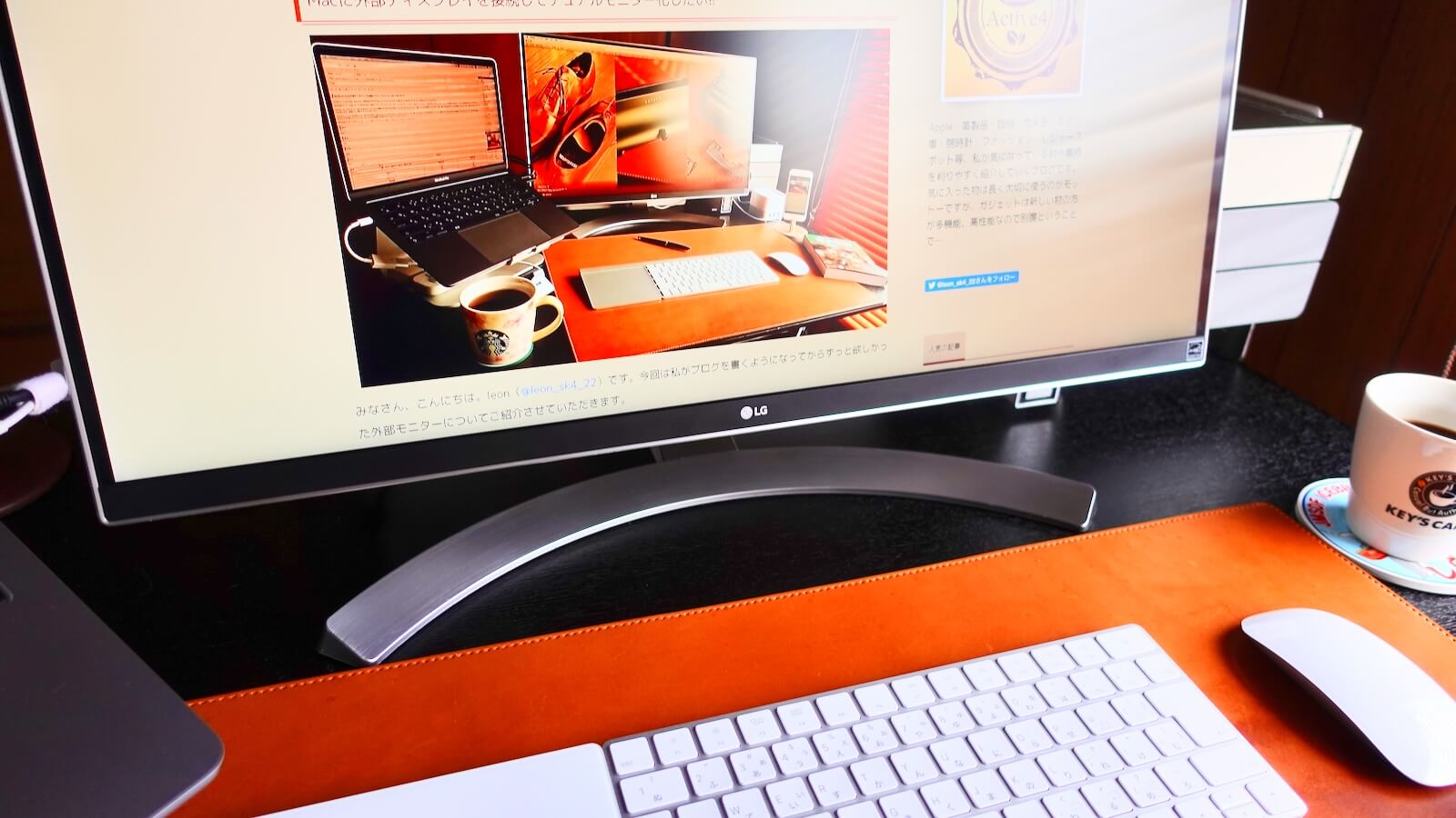 LG27UD88-W 4K monitor attached stand