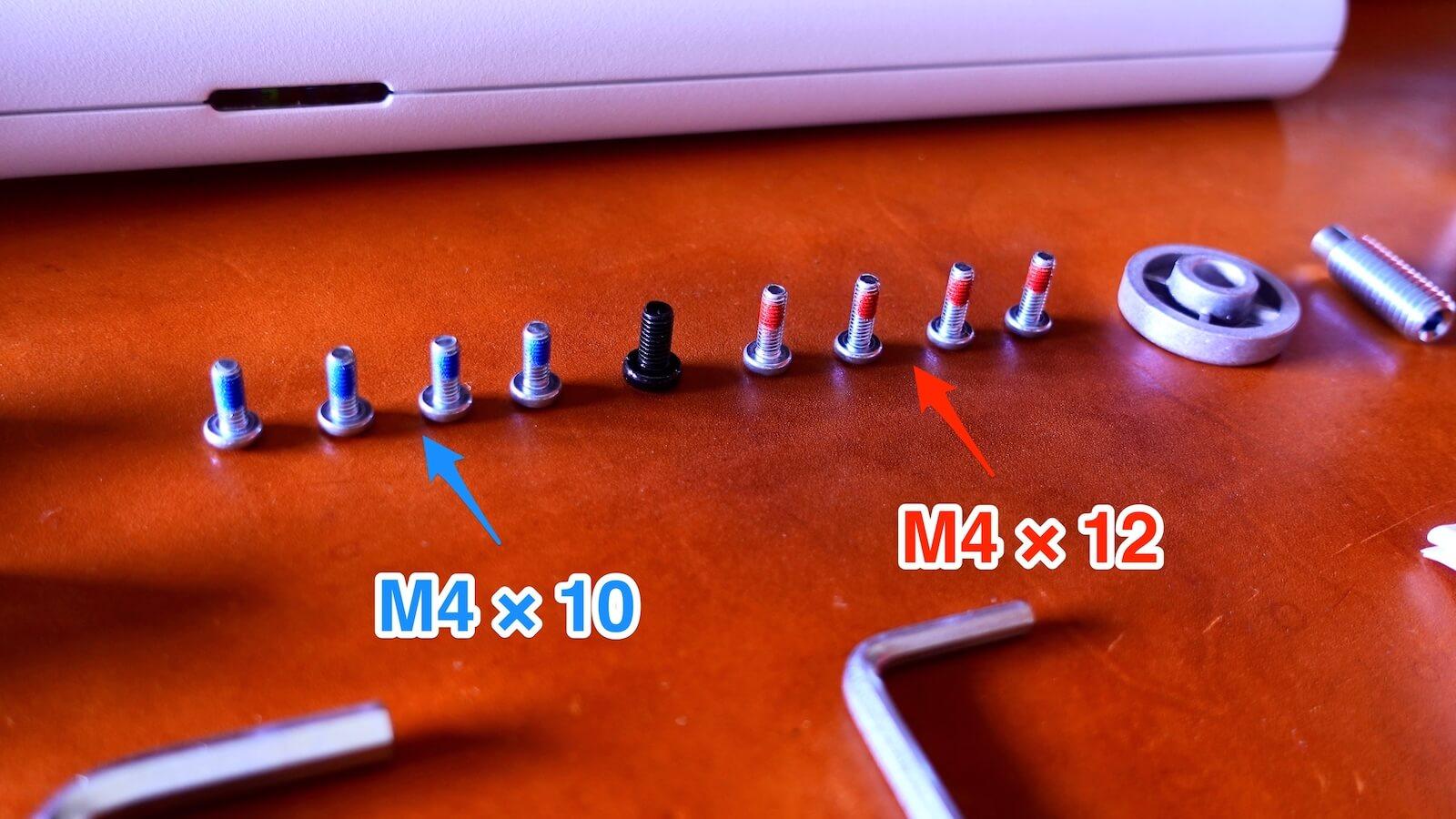 0HermanMiller FLO monitor arm with 2 screws