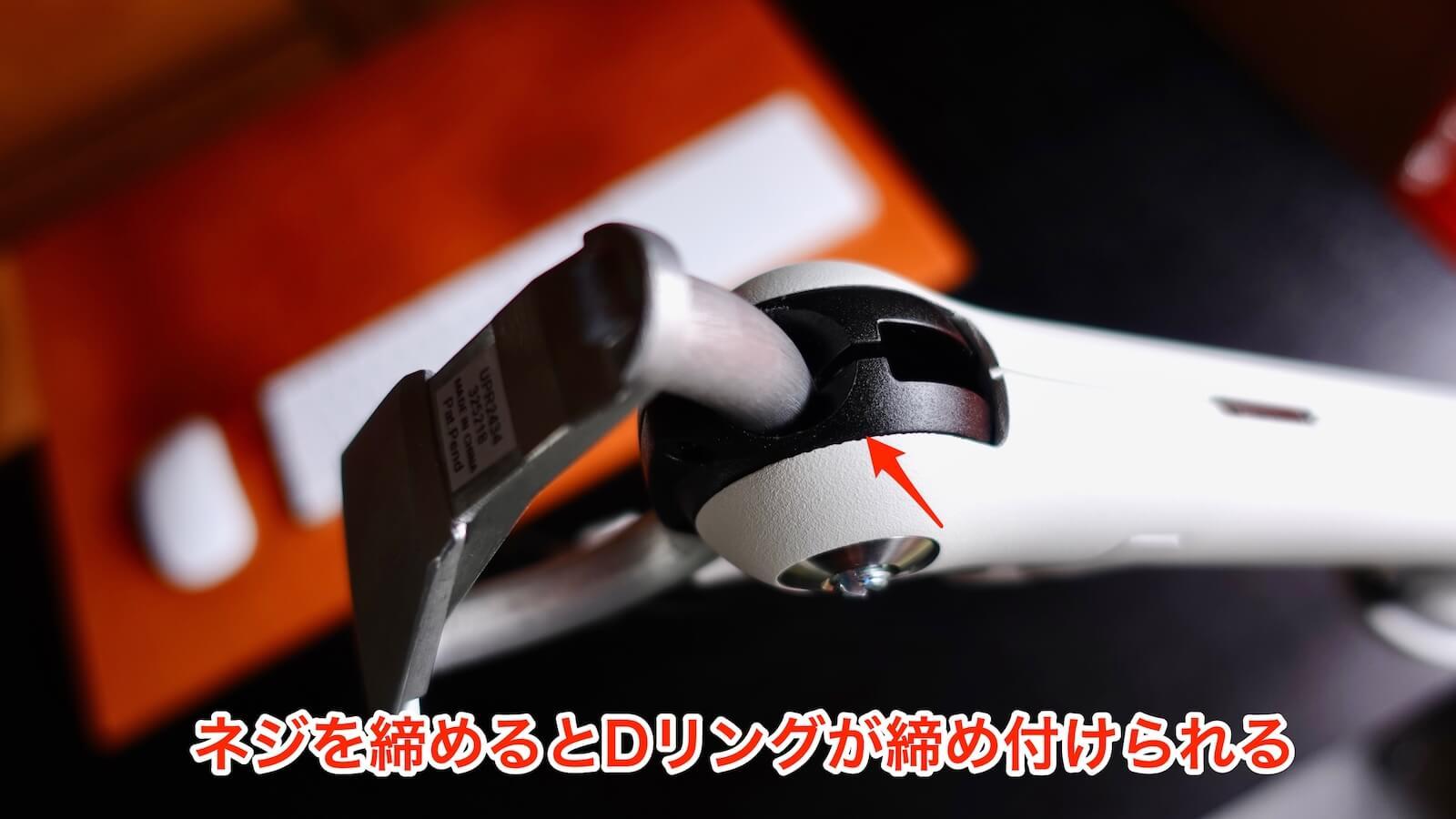 Herman Miller Flo Monitor Arm D Ring Adjustment