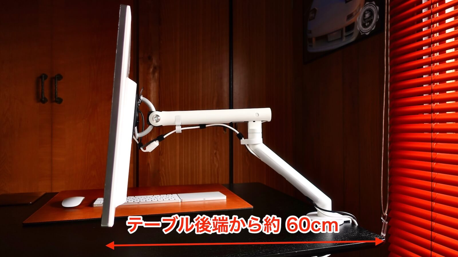 Herman Miller Flo Monitor Arm Arm 60 cm between the rear edge of the table and the monitor