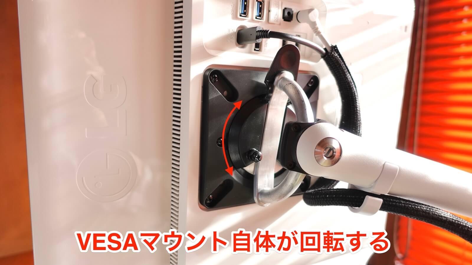 Herman Miller Flo Monitor Arm VESA mount rotation