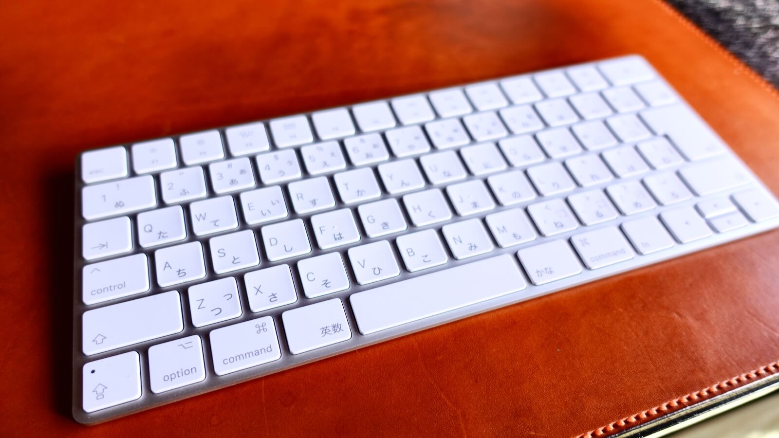 Apple Magic Keyboard Japanese input key