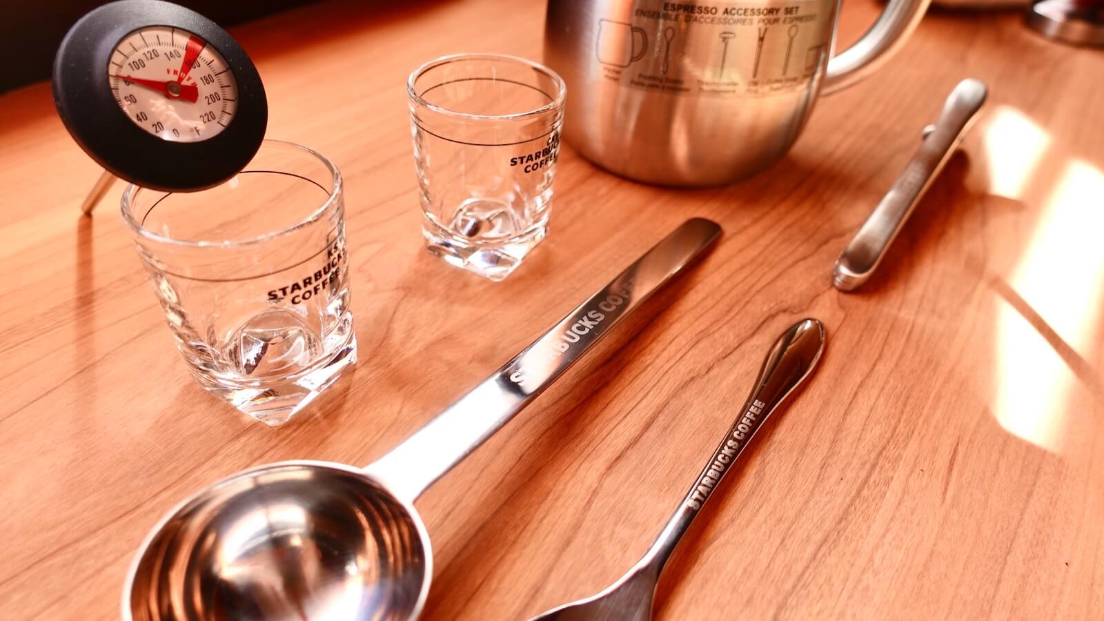 Not released in Japan Starbucks Espresso Kit 7 Set