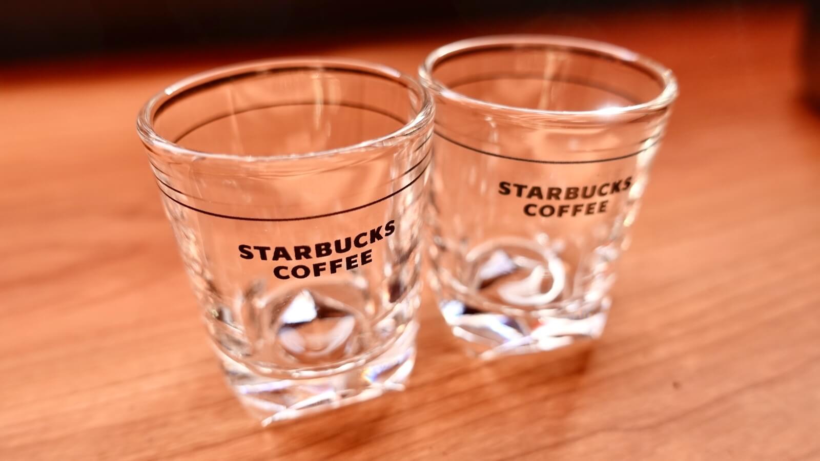 Starbucks Espresso Kit 1oz 2 Shot Glasses