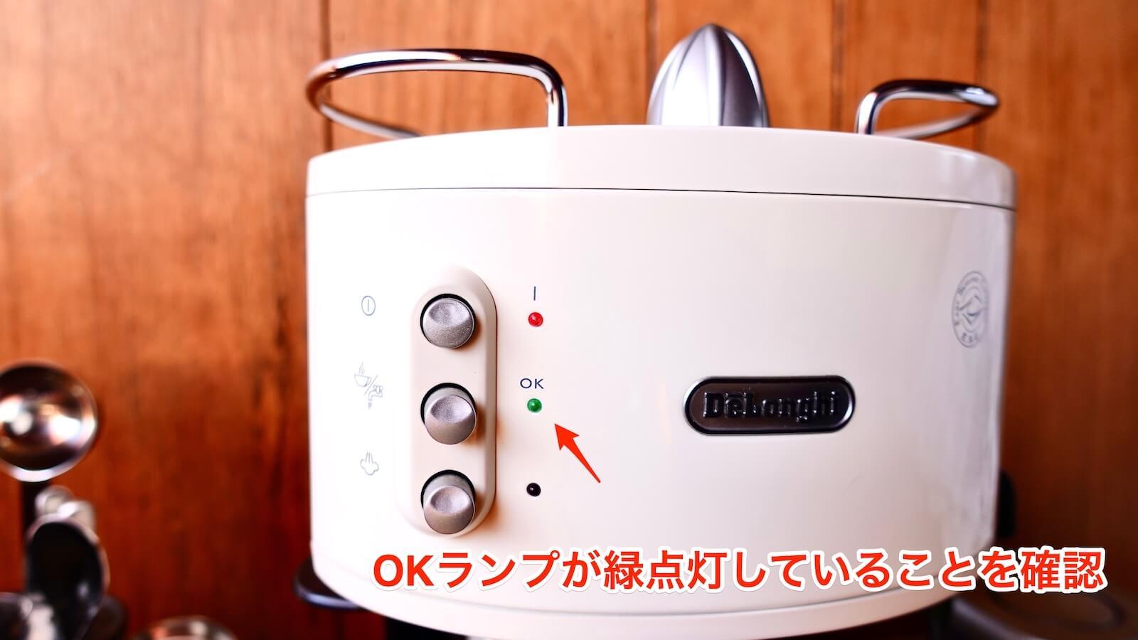 Delonghi espresso machine ECM300J OK lamp lights green