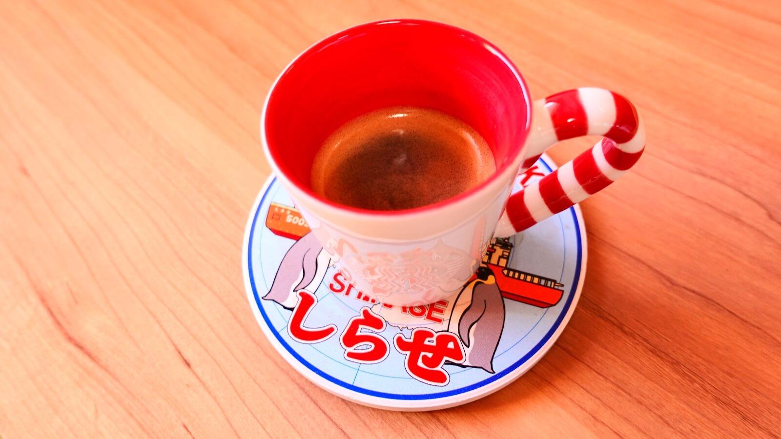 30ccm espresso poured into a demitasse cup