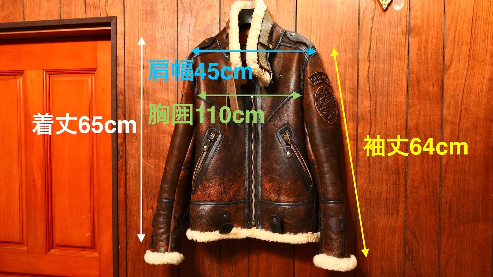 AVIREX BELTED MOUTON B3 M size photo with each dimension