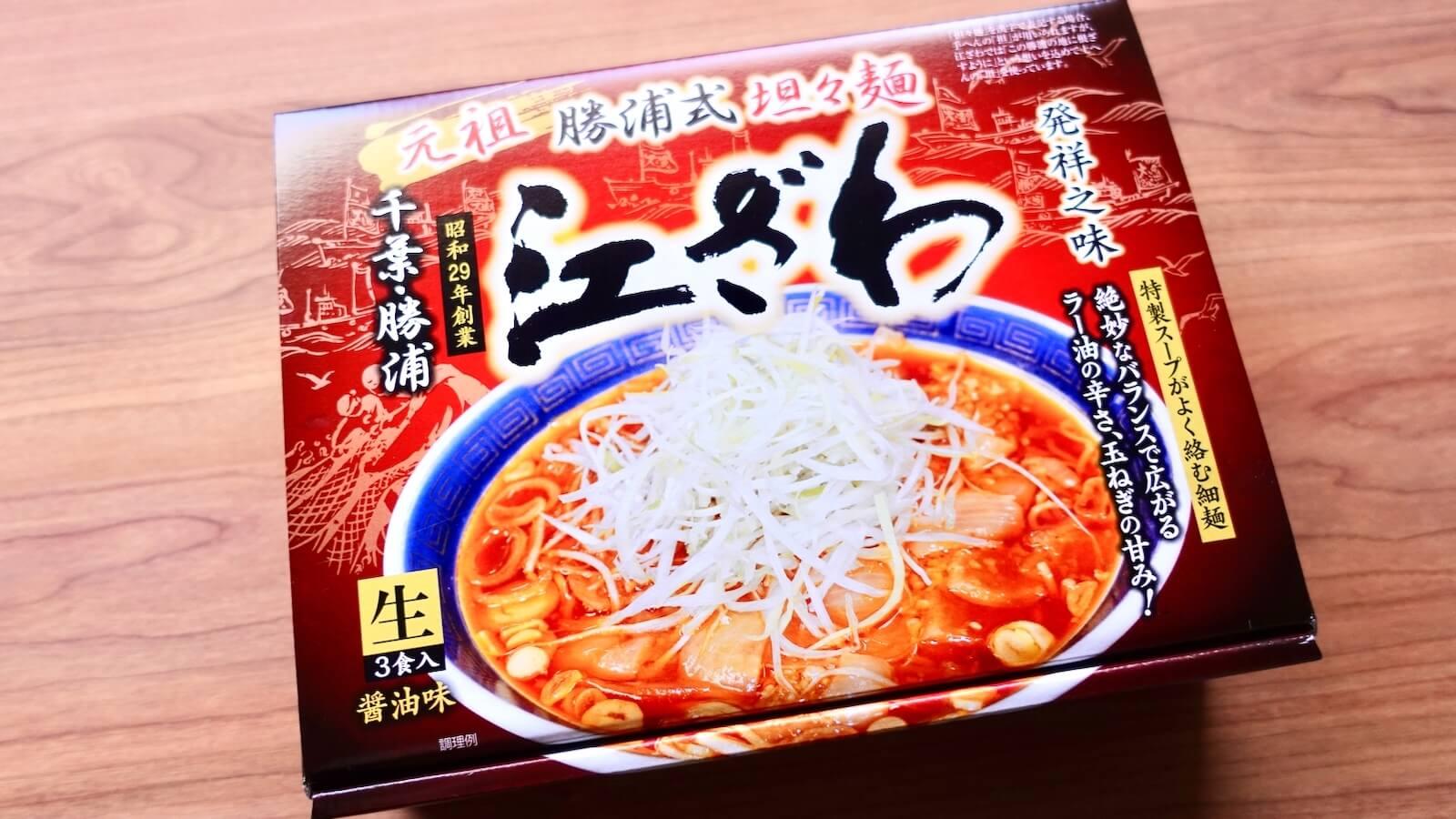 Katsuura Tantan Noodles Ezawa Instant Ramen Package