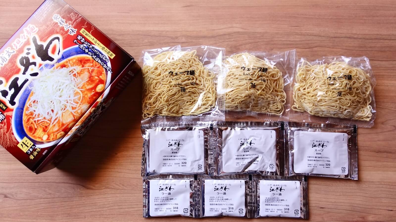 Katsuura Tantan Noodles Ezawa Instant Ramen Package Contents
